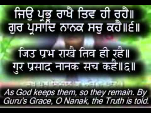 sukhmani Sahib Full Path In  Hindi punjabi Line2line Captions & English Translation video