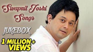 Swapnil Joshi Superhit Songs Jukebox Latest Marathi Songs
