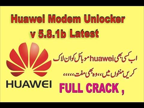 huawei modem unlocker v5.8.1b full crack 2017