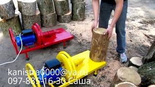Колун для дома и дачи (One phase wood splitter)