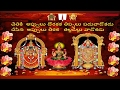 Download Telugu devotional song on Lord Balaji by Uday Kumar MP3 song and Music Video