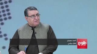 FARAKHABAR: Trump Speech on Terrorism Discussed