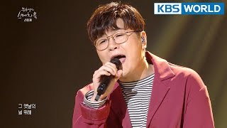 Shin Yongjae - The Reason I Became a Singer I 신용재- 가수가 된 이유 [Yu Huiyeol's Sketchbook/2018.04.21]