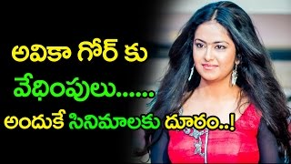 Avika Gor Latest Issues In Film Industry