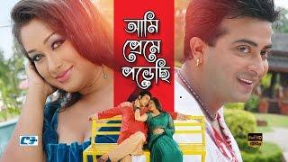 Ami Preme Porechi | Shakib Khan & Romana | Bangla Movie Song HD | Andrew Kishor & Sabina Yasmin