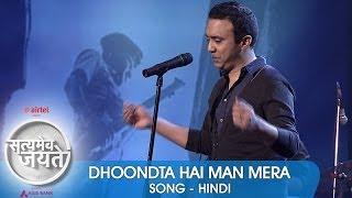"download lagu ""dhoondta Hai Man Mera'' - Song - Hindi  gratis"
