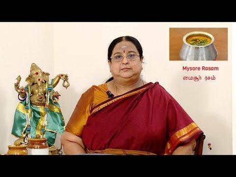 Recipe 68: Mysore Rasam