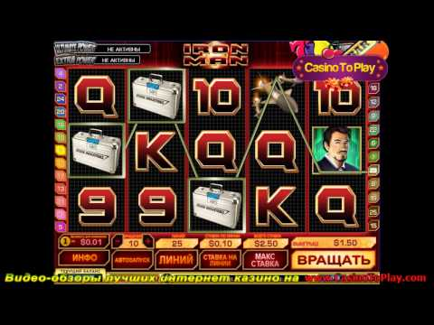 Обзор онлайн-казино Европа (Europa Casino) - YouTube