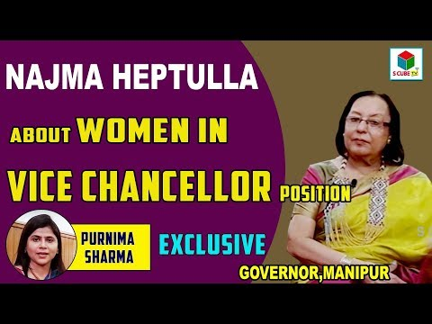 Manipur Governor Najma Heptulla On Women In Vice Chancellor Position | Women Empowerment | S Cube TV