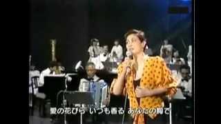 バラ色の人生/岸 洋子 (フルオーケストラで歌う)