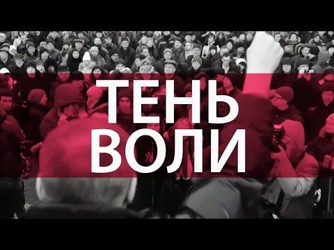 Будет ли Майдан в Минске?