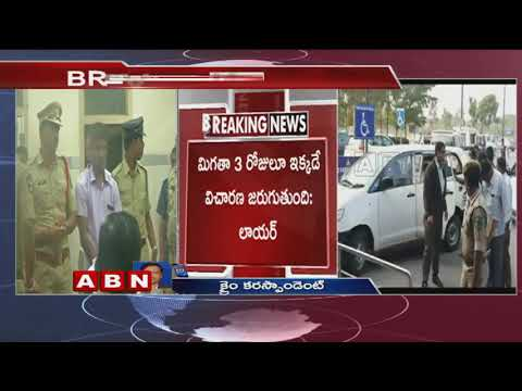 NIA questions accused in Jagan Mohan Reddy airport assault case | updates | ABN Telugu