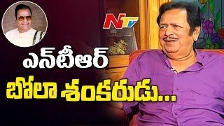 Giri Babu about Senior NTR || Exclusive Interview || NTV