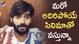 Karthikeya about His New Movie | RX 100 Hero Kartikeya Announcement About His Latest Movie