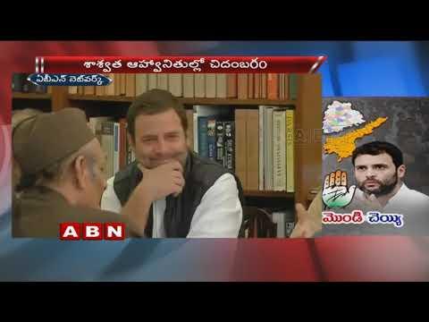 Rahul Gandhi's Shocking Decision, No Telugu's In Congress Working Committee | ABN Telugu