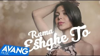 Rama - Eshghe To OFFICIAL VIDEO HD