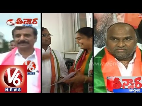 All party leaders nominations for Medak by-elections - Teenmaar...