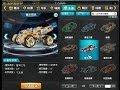 Zing Speed QQ Speeed 38 Loại Xe S Hình Dáng Thông Số
