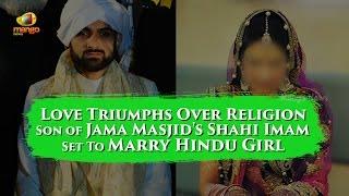 Jama Masjid Shahi Imam's Son to Marry Hindu Girl | Love Triumps Religion | Mango News