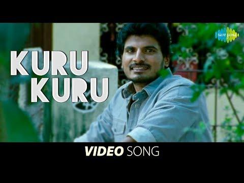 Vathikuchi | Kuru Kuru Full Song | Exclusive video