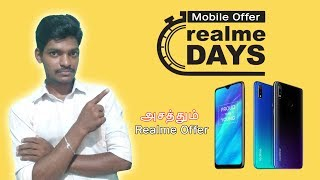 Realme Days Offer in Best Mobile Phone | Tamil Tech Today
