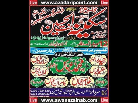 Live Majlis 12 Safar 2017 Faisalabad