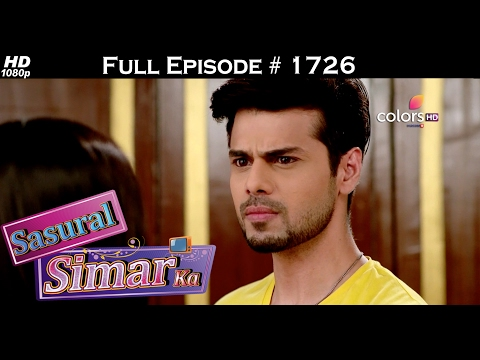 Sasural Simar Ka - 31st January 2017 - ससुराल सिमर का - Full Episode (HD) thumbnail