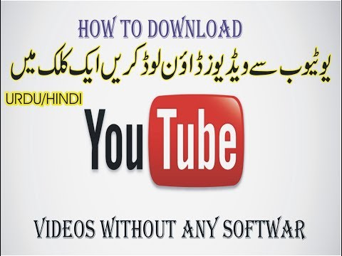 Very Easy: How to Download YouTube Videos to your Computer/Smartphone in 1 Click: NO SOFTWARE NEEDED