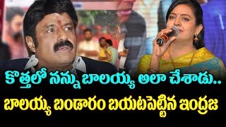 Actress Indraja Comments On Balakrishna |  Indraja | Balakrishna | Top Telugu Media