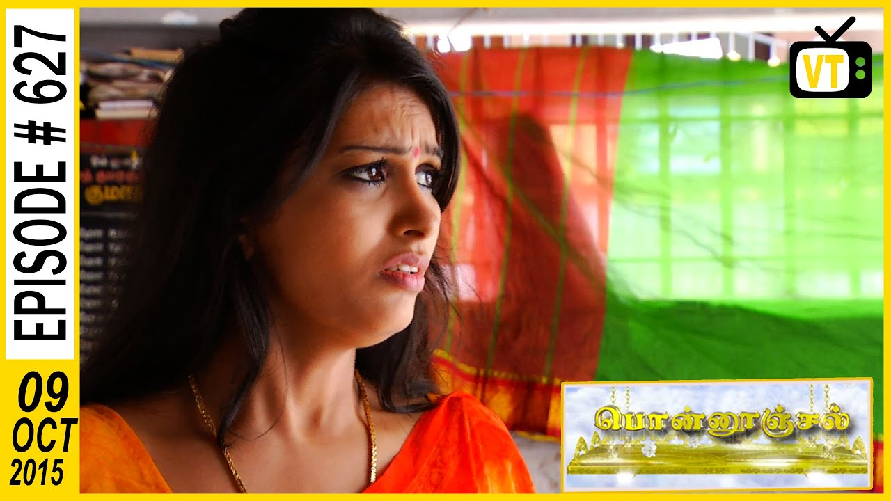 Ponnoonjal   Tamil Serial   Episode 627   09/10/2015