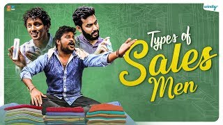Types of Sales Men Ft. Mahathalli || Wirally Originals || Tamada Media