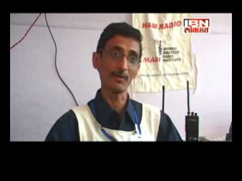 MARI (Mumbai Amateur Radio Institute )1st Ganpati visarjan Emergency support  At juhu 2013