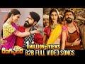Rangasthalam Back 2 Back Full Video Songs 4K | Ram Charan | Samantha | Aadhi | DSP | Sukumar thumbnail