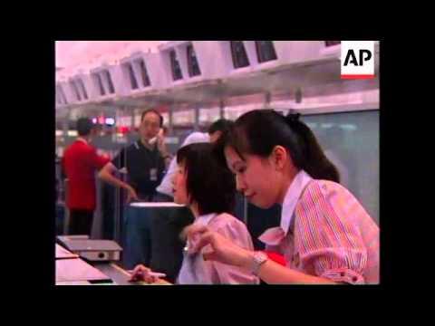 HONG KONG: LAST COMMERCIAL FLIGHT LEAVES KAI TAK AIRPORT