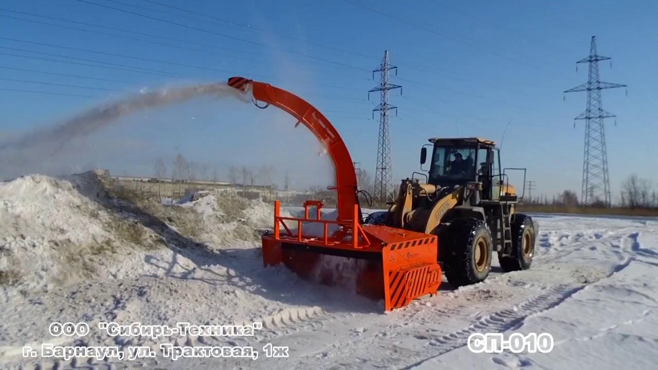 Лопата автомобильная складная для уборки снега
