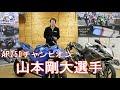 KAWASAKI Ninja250(2018)のSTD馬力をシャシダイで実測チェック!