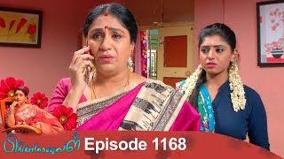 Priyamanaval Episode 1168, 13/11/18