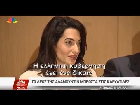 Ειδήσεις Star - 15.10.2014 - βράδυ