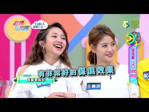 台綜-歡樂智多星-20200527 歡樂HOW MUCH