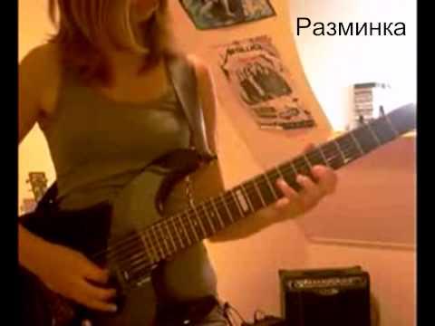 Девушка и гитара.Супер!!!