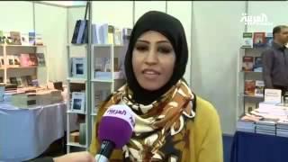 عرض روايات باللهجة العامية في معرض الكتاب بالكويت