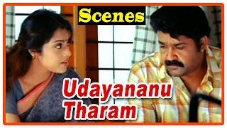 Run Baby Run - Udayananu Tharam Malayalam Movie - Mohanlal watches Sreenivasan's interview