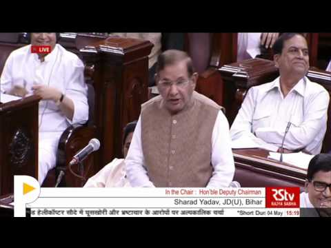JDU MP Sharad Yadav Latest Speech in Rajya Sabha on Augustawestland Chopper Deal Scam