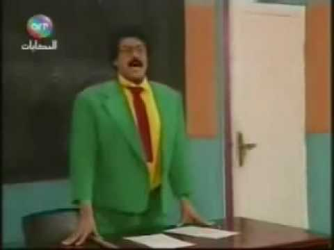 Samir Ghanem English