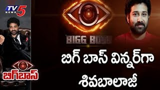 Jr NTR's Bigg Boss Telugu Grand Finale: Siva Balaji Wins Trophy and Adarsh as Runner Up