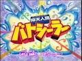 'Captain Fatz' (The Lost Anime) Episode 3 part 1