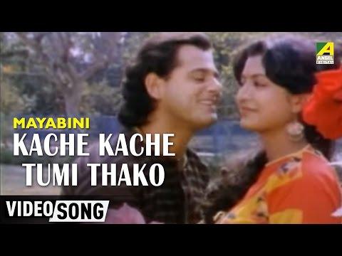 Kache Kache Tumi Thako - Asha Bhosle & Tanmoy Chatterjee - Mayabini video