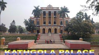 KATHGOLA PALACE MURSHIDABAD INDIA