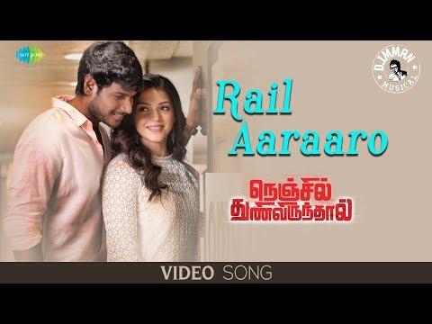 Rail Aaraaro - Video Song   Nenjil Thunivirunthal   D.Imman   Suseenthiran   Shreya Ghoshal, Pradeep