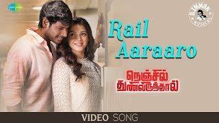 download lagu Rail Aaraaro -  Song  Nenjil Thunivirunthal  gratis